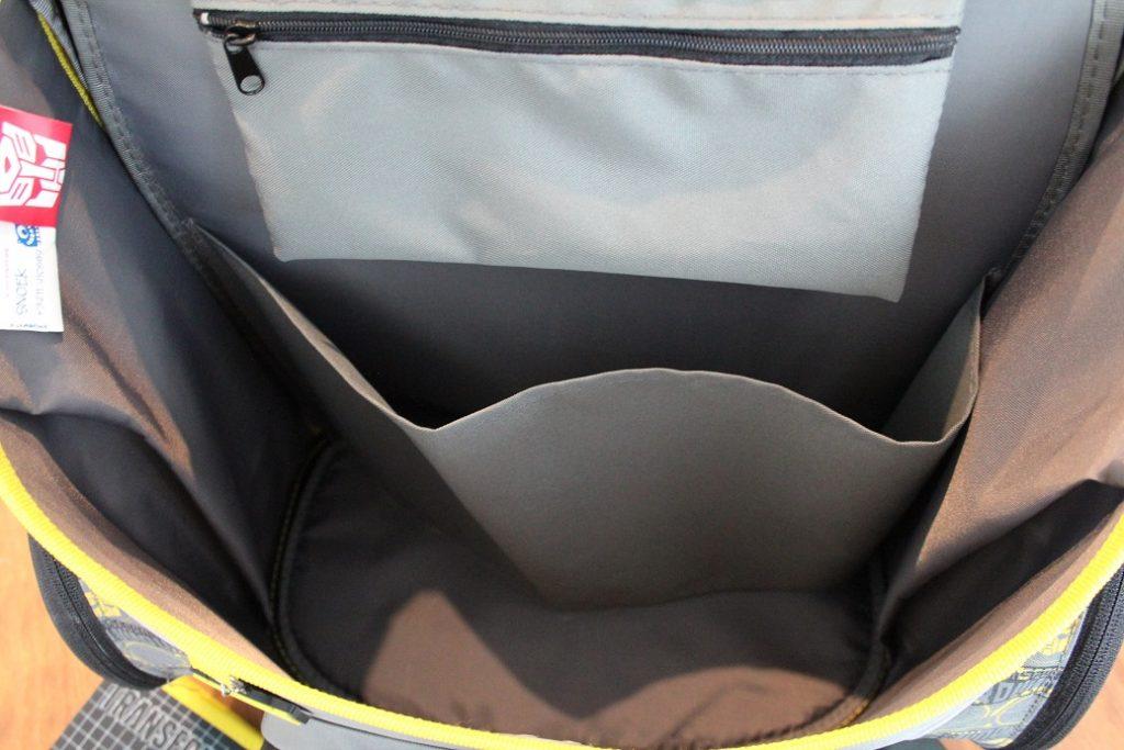 Inside schoolbag